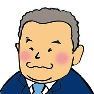 株式会社雅建設